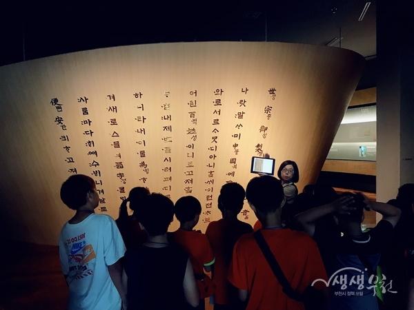 ▲ 오정 꿈나무 어린이들, 국립중앙박물관을 다녀오다