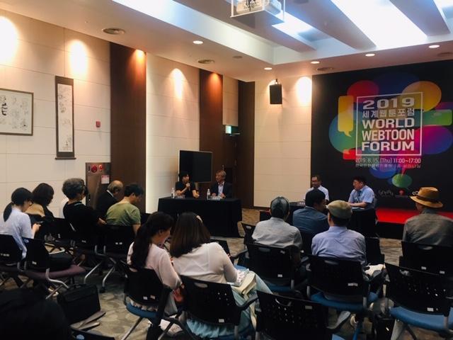 ▲ 한반도의평화-남과북 그리고 만화 컨퍼런스 행사장