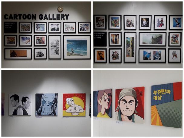 시청 지하1층 복도 벽면의 '카툰 갤러리'