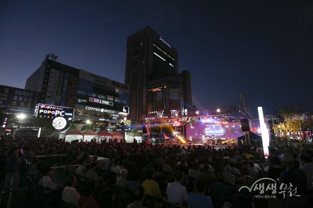 ▲ 제4회 부천전국버스킹대회-부천마루광장