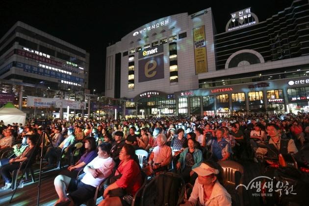 ▲ 제4회 부천전국버스킹대회-부천마루광장을 가득 메운 시민들