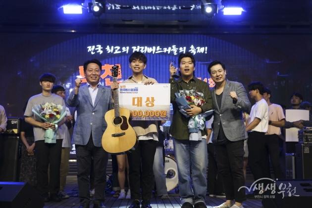 ▲ 제4회 부천전국버스킹대회-그룹 '최상엽엽' 팀