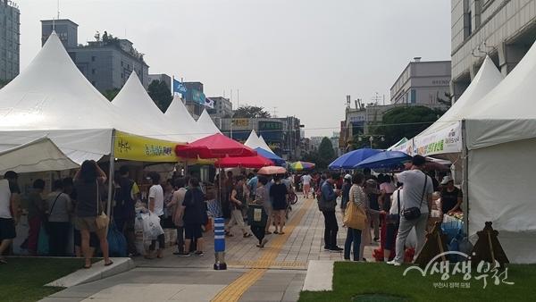 ▲ 부천시 농산물 직거래 장터 운영 모습