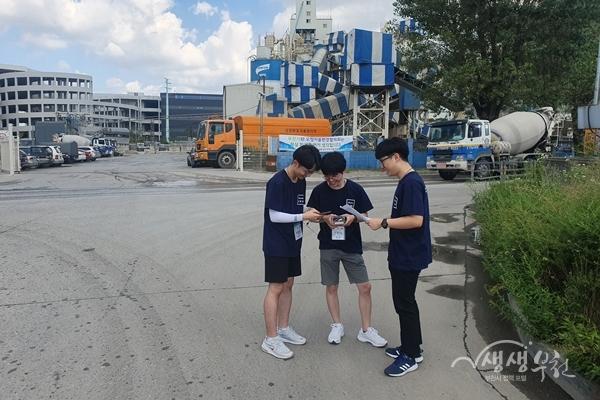 ▲ 송내고등학교 학생들이 미세먼지 커뮤니티 매핑 활동을 하고 있다.