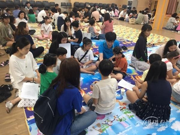 ▲ 부천시 소사보건소가 진행한 주말 가족체험 아토피 건강캠프