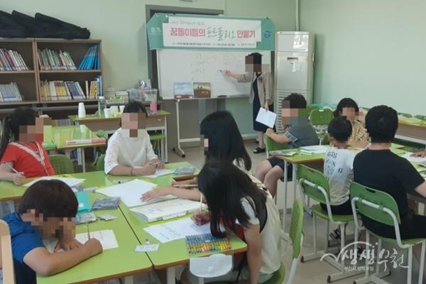 ▲ 꿈돌이들의 포트폴리오 만들기 프로그램에 참여한 아동들의 모습