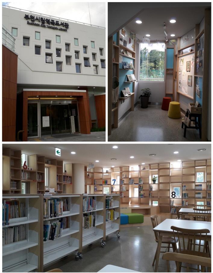 역곡도서관 전경과 내부 모습.