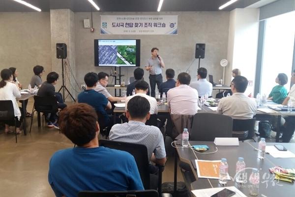 ▲ 도시·건축 전문가 정동은 박사 강연 모습