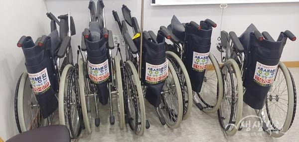 ▲ 부천 생생병원, 거동불편 시민위해 휠체어 기탁