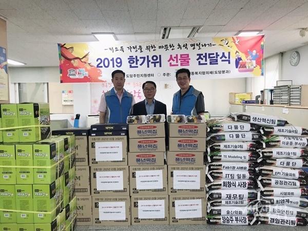 ▲ 부천동복지협의체, 추석맞이 한가위선물 지원