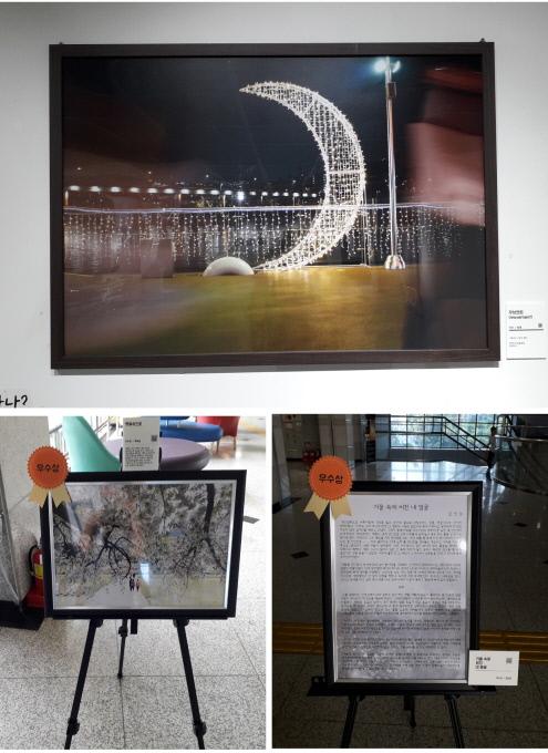 복사골문화센터 갤러리와 홀에서의 전시회 모습.