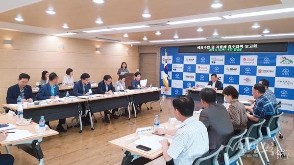 부천시, 올해 하반기 세외수입 징수대책 보고회 개최