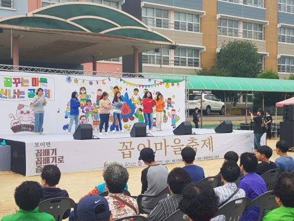▲ 삼정초등학교 댄스동아리 방송댄스 공연