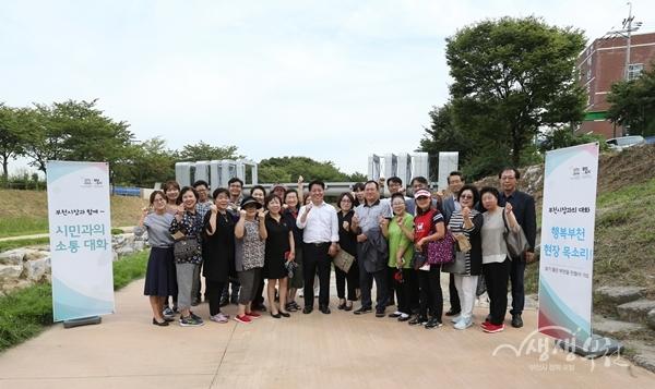▲ 장덕천 부천시장이 현장 대화에 참여한 시민들과 기념촬영을 하고 있다.
