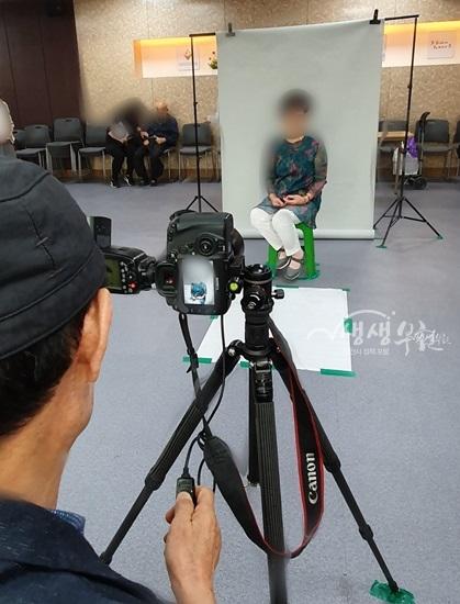 ▲ 재능기부 장수사진 촬영모습