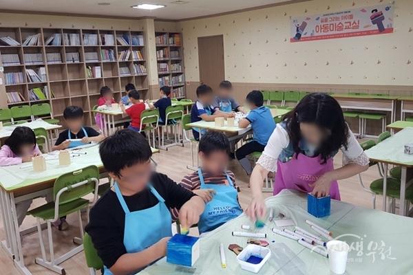 ▲ 부천시 드림스타트에서 취학 아동을 대상으로 아동미술교실을 진행했다.