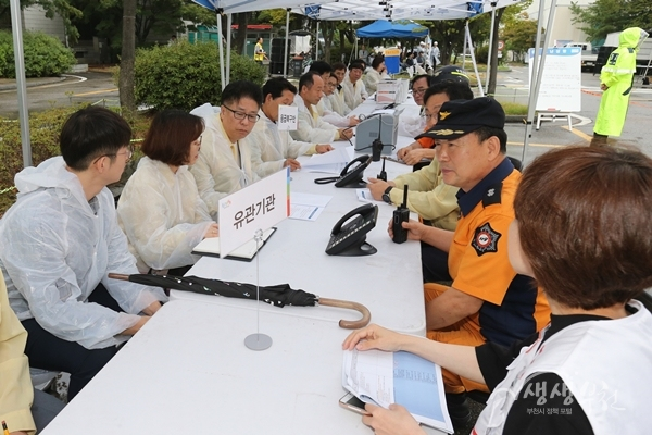 ▲ 부천시는 지난 2일 GS파워(주) 부천사업소에서 2019년 재난대응 안전한국시범훈련을 실시했다.