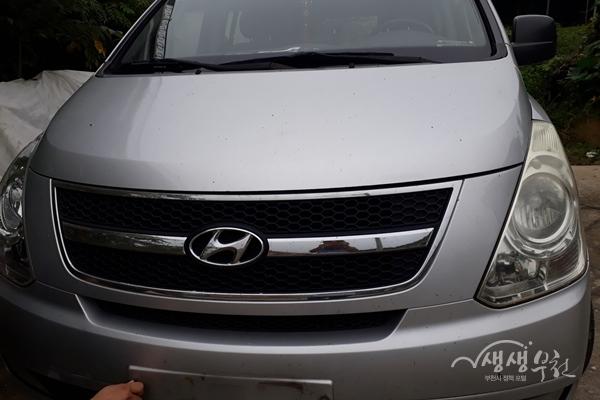▲ 부천시에서 번호판 표적영치 활동으로 번호판을 영치한 차량
