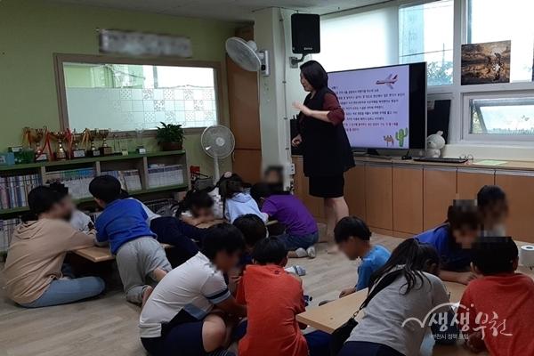 ▲ 부천시 지역아동센터에 찾아가 실시한 아동 흡연 및 음주 예방 교육