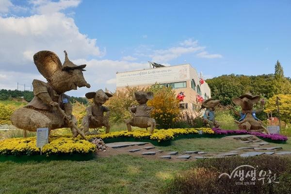 ▲ '나는야 2020 시골쥐와 도시쥐' 특별기획전이 열리는 자연생태박물관 옆 테마정원