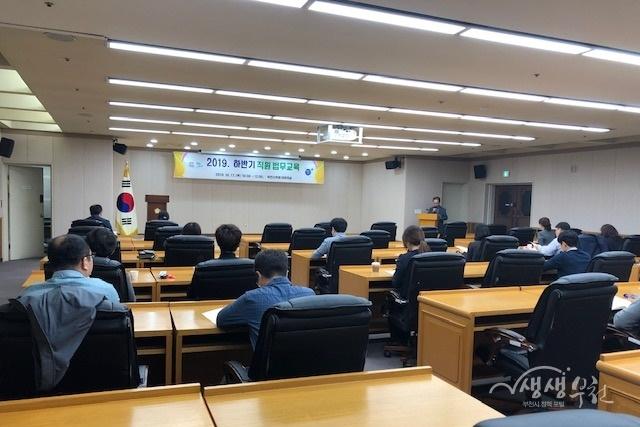 ▲ 부천시가 지난 17일 환매권 관련 법무 교육을 진행했다.