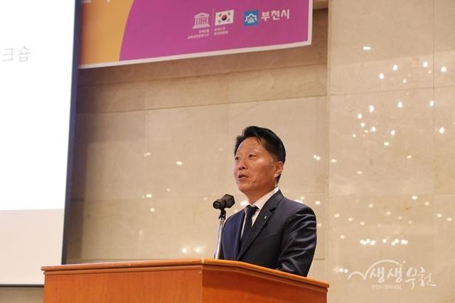 ▲ 장덕천 부천시장이 2019 한국 유네스코 창의도시 네트워크 워크숍에서 개회사를 하고 있다.