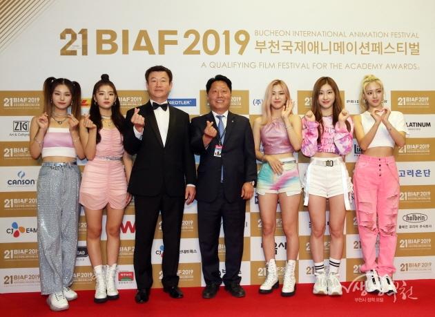 ▲ 제21회 부천국제애니메이션페스티벌 - 걸그룹ITZY, 윤갑용 조직위원장, 장덕천 부천시장