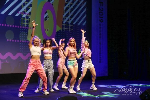 ▲ 제21회 부천국제애니메이션페스티벌 - 걸그룹 ITZY의 축하공연