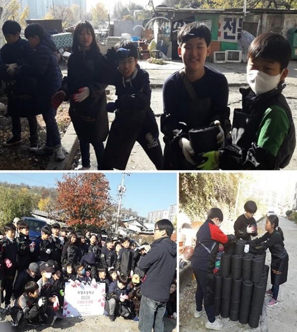 ▲ 부명초 5학년 학생들이 범박동에서 연탄 배달하는 모습(2018년 활동사진)