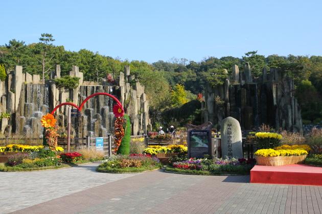 ▲ 무릉도원수목원