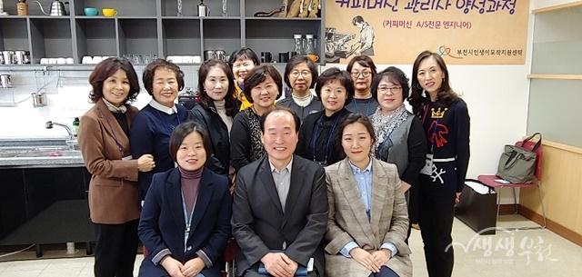 ▲ 부천시인생이모작센터 카페 바리스타 양성과정 개강식