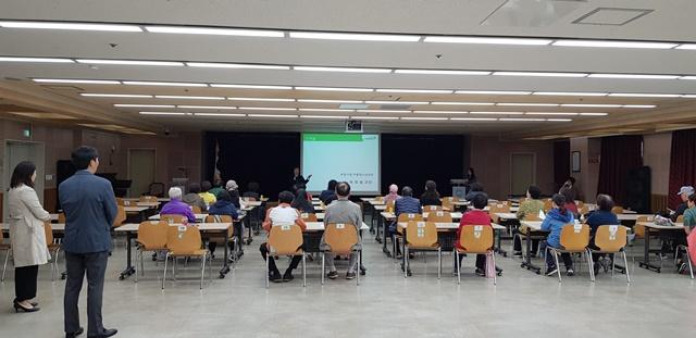 ▲ 부천시는 10월 31일 가정위탁부모 역량 강화를 위한 교육을 했다.