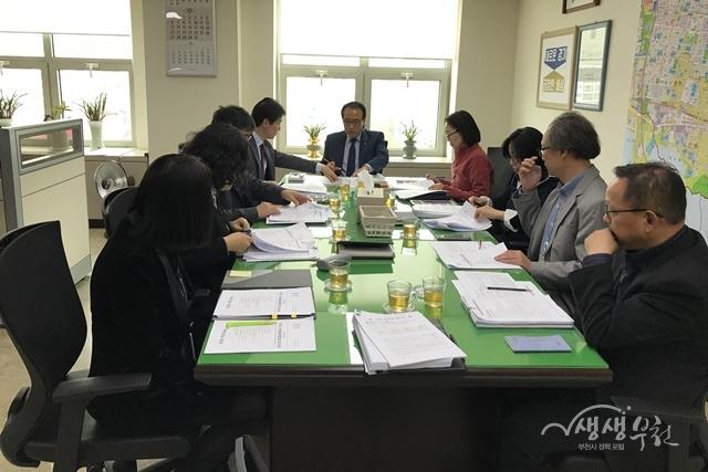 ▲ 지난 10월 31일 부천시에서 '지방세 실무협의회'를 개최했다.