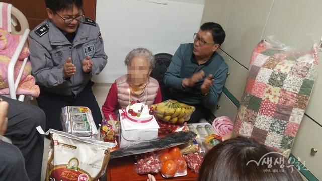 ▲ 대산동 소사사랑협의회에서 어르신의 생신을 축하하고 있다