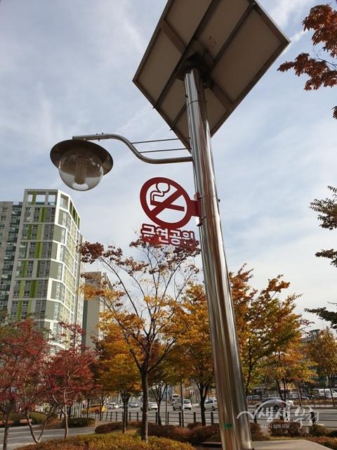 ▲ 부천시가 도시공원에 설치한 '금연표지판'