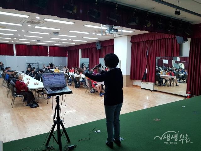 ▲ 중동복지협의체 및 부천중학교 청소년 자원봉사자들이 '홀로어르신과 함께하는 신나는 노래교실'을 열고 있다.
