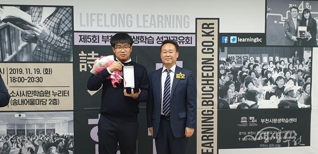 ▲ 부천시 평생학습 러닝스타 대상 수상자 노호성 씨(왼쪽)와 김종오 교육사업단장(오른쪽)