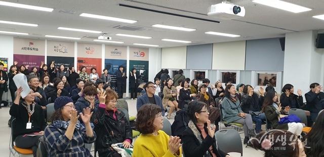 ▲ 제5회 부천시 평생학습 성과공유회
