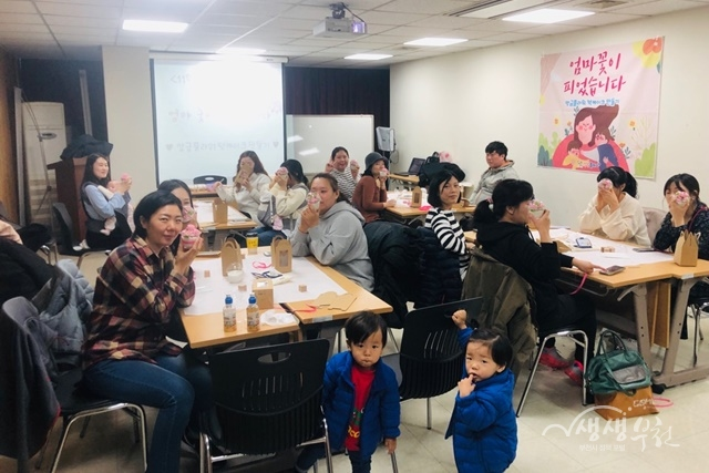 ▲ 부천시보건소가 영양플러스 교육으로 '엄마 꽃이 피었습니다'를 진행했다.