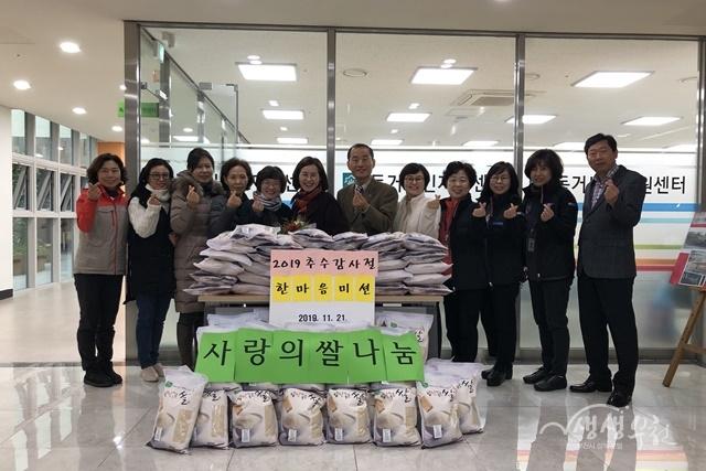 ▲ 부천시 독거노인지원센터-한마음 교회 후원 쌀 전달식