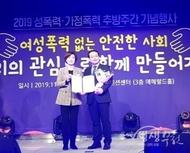 ▲ 부천시 권광진 여성정책과장(오른쪽)이 '2019년 폭력예방교육 최우수 기관 표창'을 받았다.