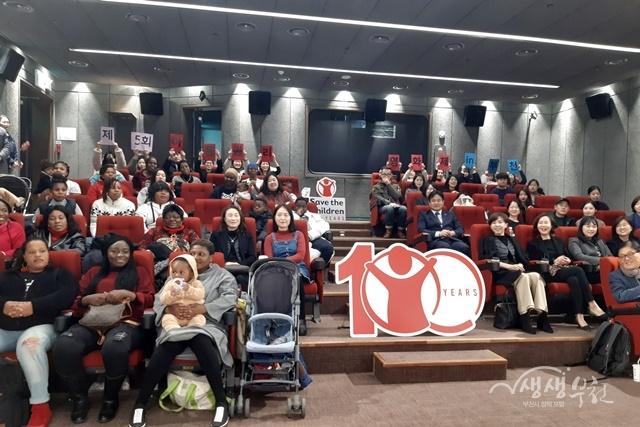 ▲ 제5회 아동권리영화제가 지난 22일 독립영화전용관 판타스틱큐브에서 열렸다.