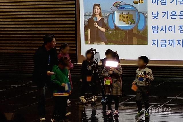 ▲ 부천시 드림스타트 '우리들의 꿈은 On Air'에 참여한 아이들의 모습