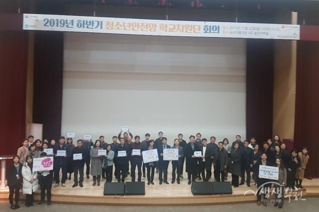 ▲ 청소년안전망 학교지원단 단체 기념 촬영