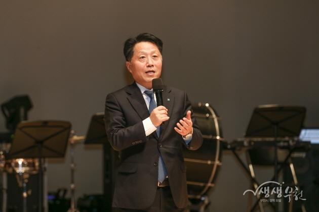 ▲ 부천아트밸리 발표회- 장덕천 부천시장의 축사