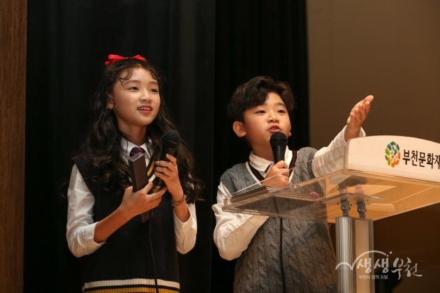 ▲ 부천아트밸리 발표회 - 사회를 직접 보는 학생들