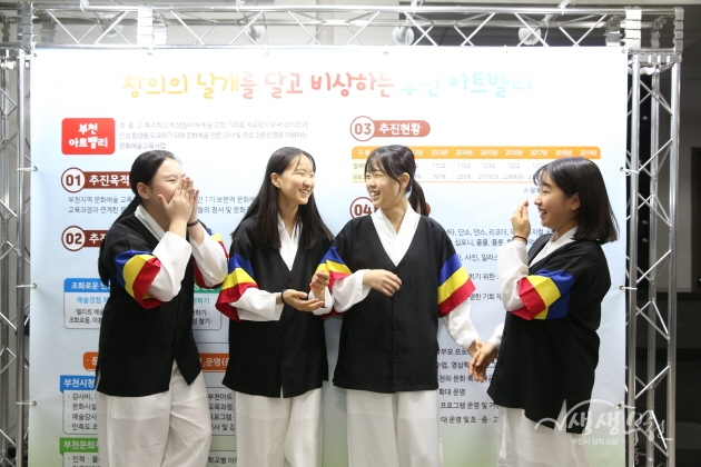 ▲ 부천아트밸리 발표회