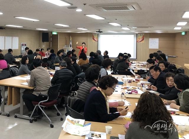 ▲ 부천시 심곡동에서 2019년 주민자치형 공공서비스 민관협력 워크숍을 개최하였다.