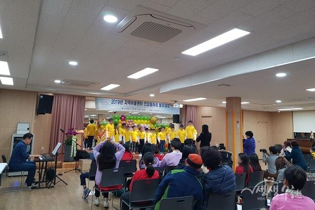 ▲ 지난 28일 대한노인회 부천소사지회에서 열린 '건강동아리 발표회'