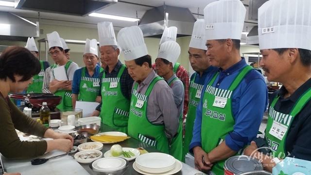 ▲ 이모작 아버지 요리교실 교육생들이 요리를 배우는 모습